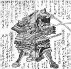 musashi_miyamoto
