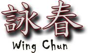 Wing Tsun Logo Rid